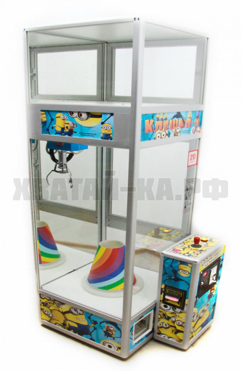 Торгово-призовой автомат 'Хватай-ка большая с лузой и кубом для призов'