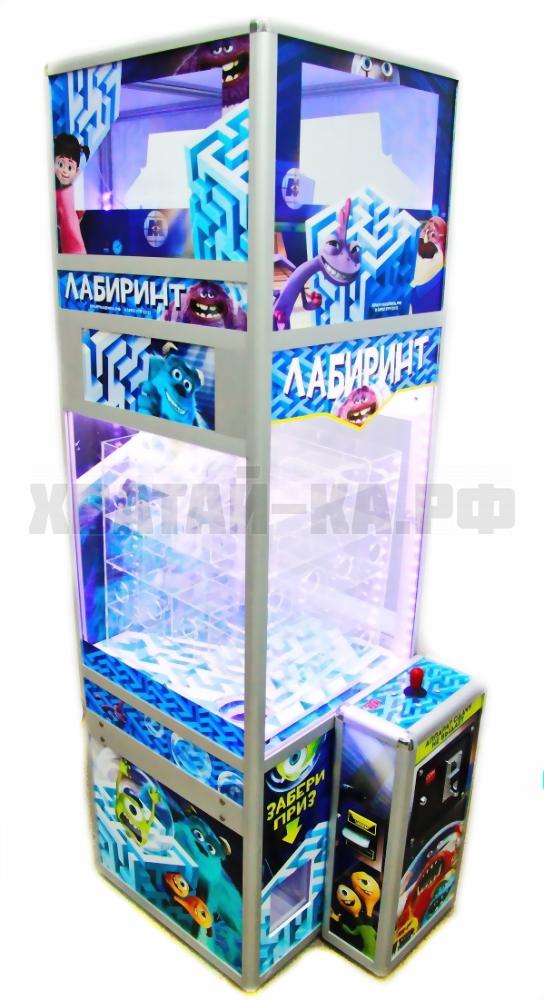 Призовой автомат 'Лабиринт'