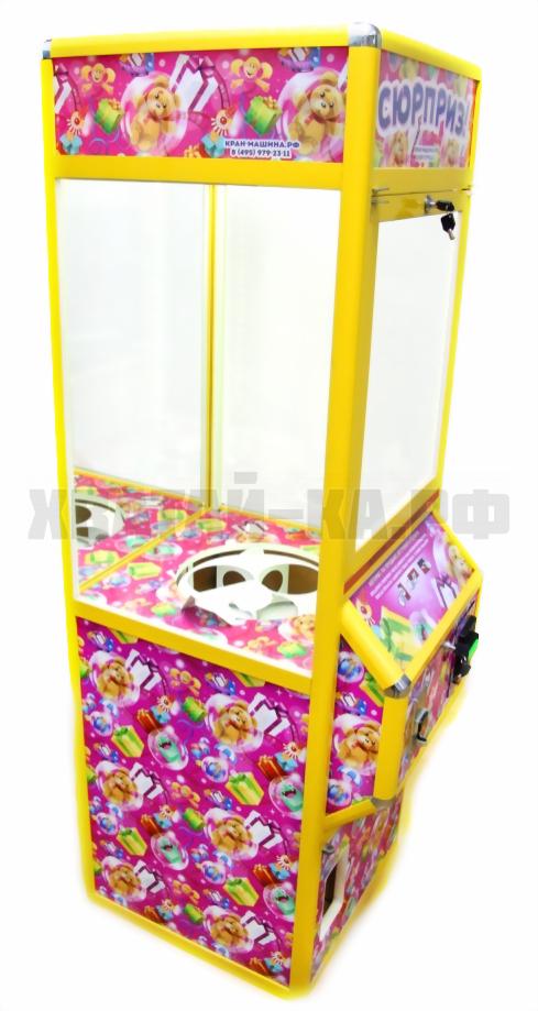 Автомат для продажи капсул 'Сюрприз'