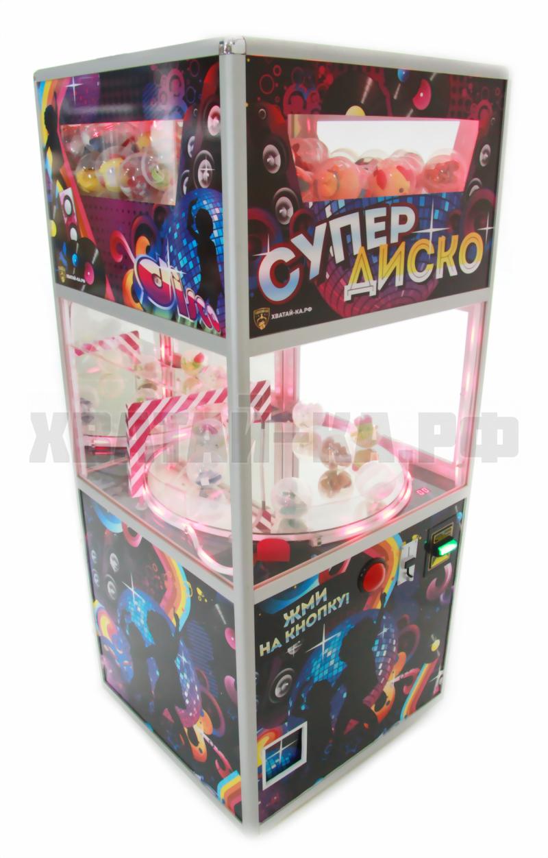 Призовой автомат 'Супер Диско-3'