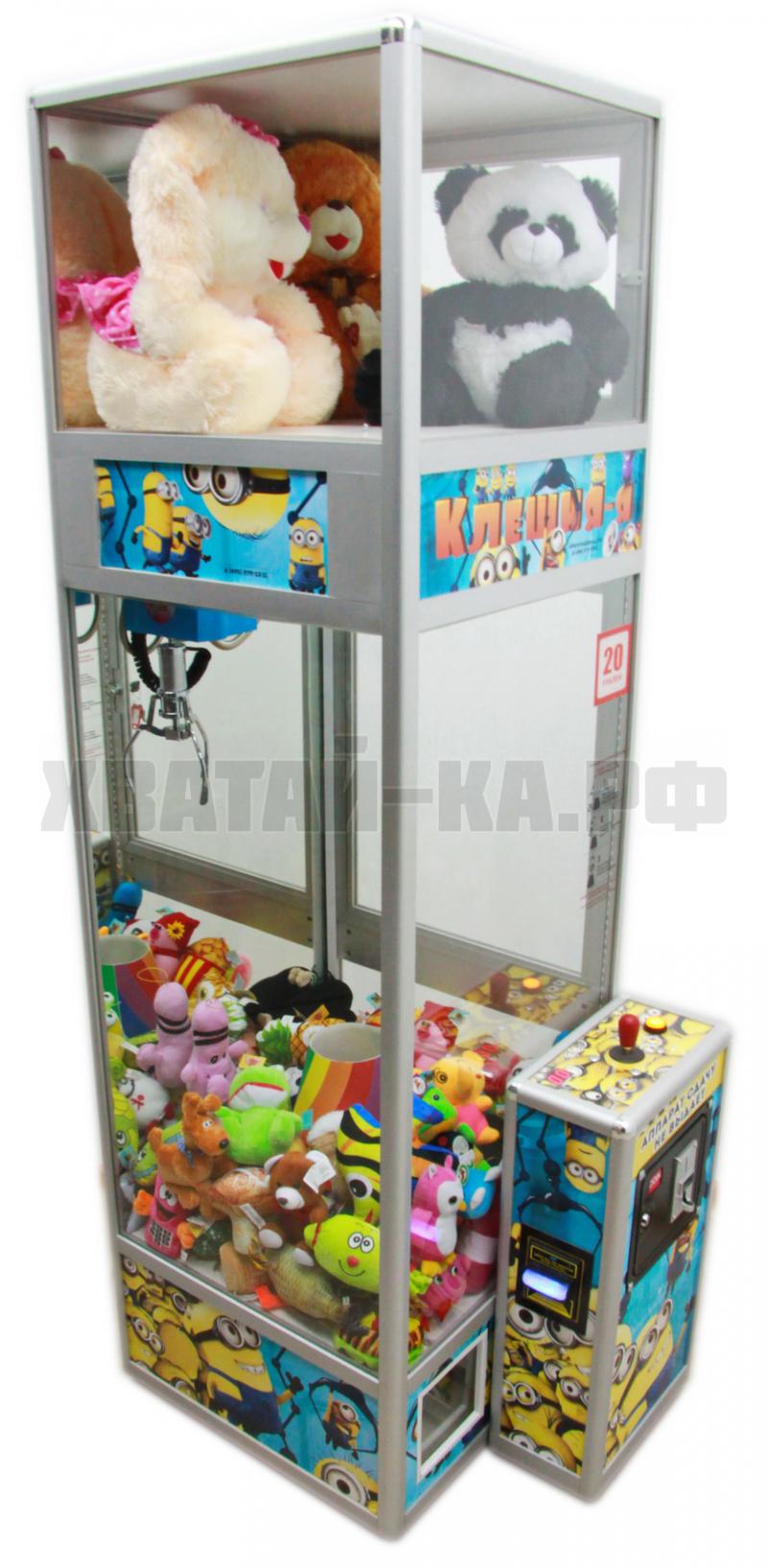 Торгово-призовой автомат 'Хватай-ка малая с лузой и кубом для призов'