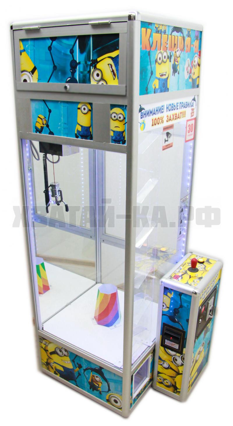 Торгово-призовой автомат 'Хватай-ка мини с лузой и скатом для мячей'