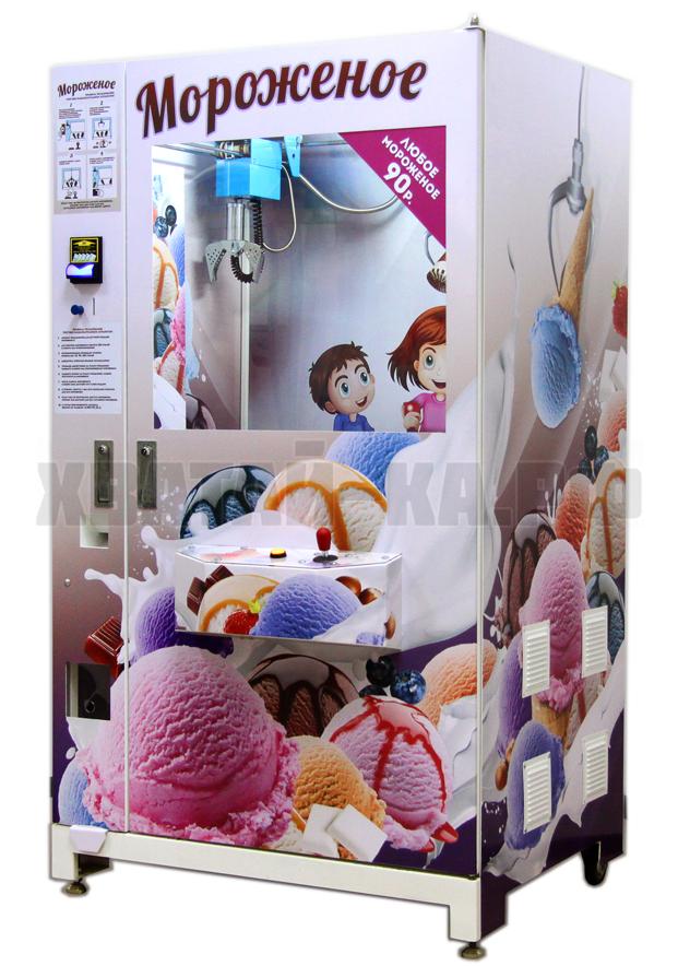 Вендинговый автомат для продажи мороженого