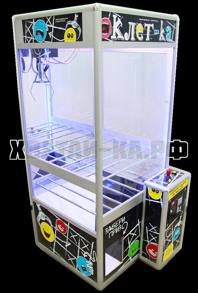 Призовой автомат 'Клетка'