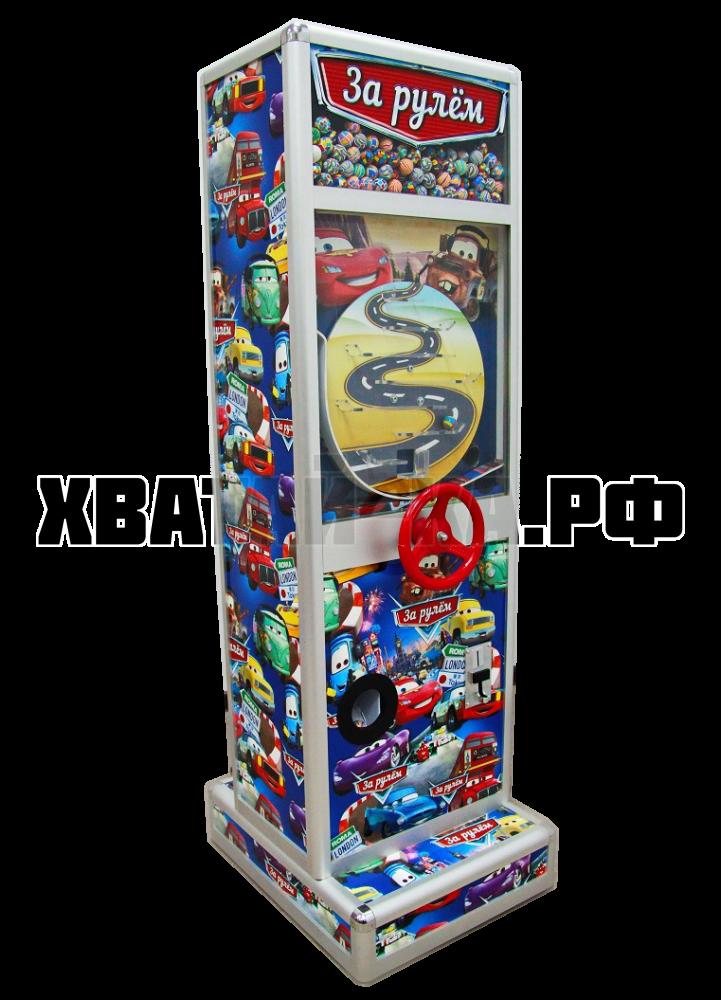 Автомат для продажи мячей-прыгунов За рулем - 2