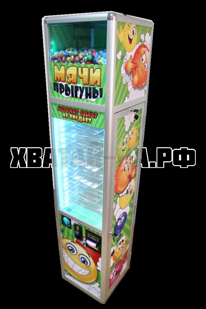 Автомат для продажи мячей-прыгунов Веселый столбик - 1