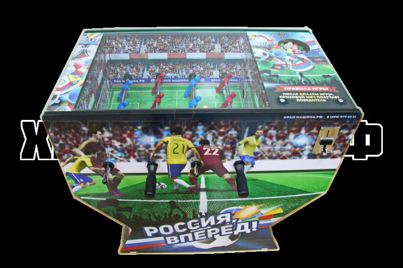 Аппарат для продажи мячей-прыгунов ФУТБОЛ - 3 , (4 линии футболистов)