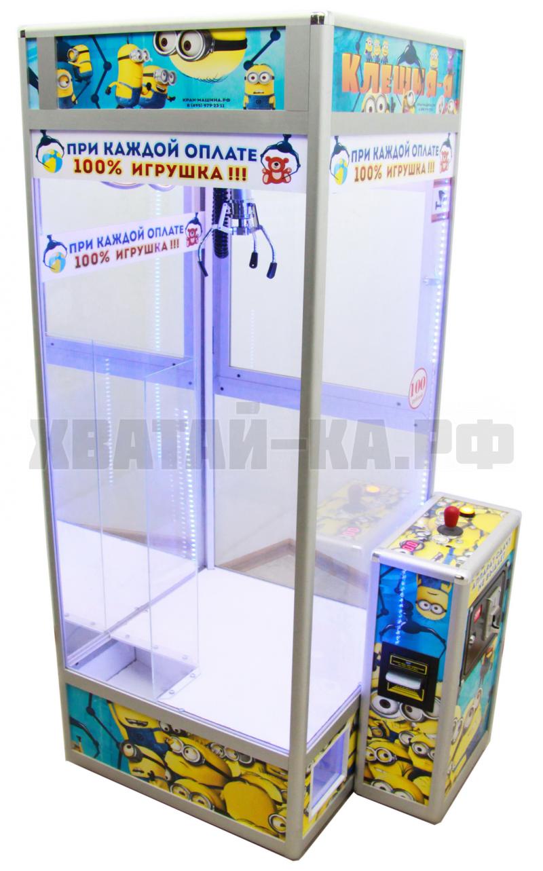 Автомат Хватай-ка большая - вариант игры Веселая покупка большая 100% игрушка