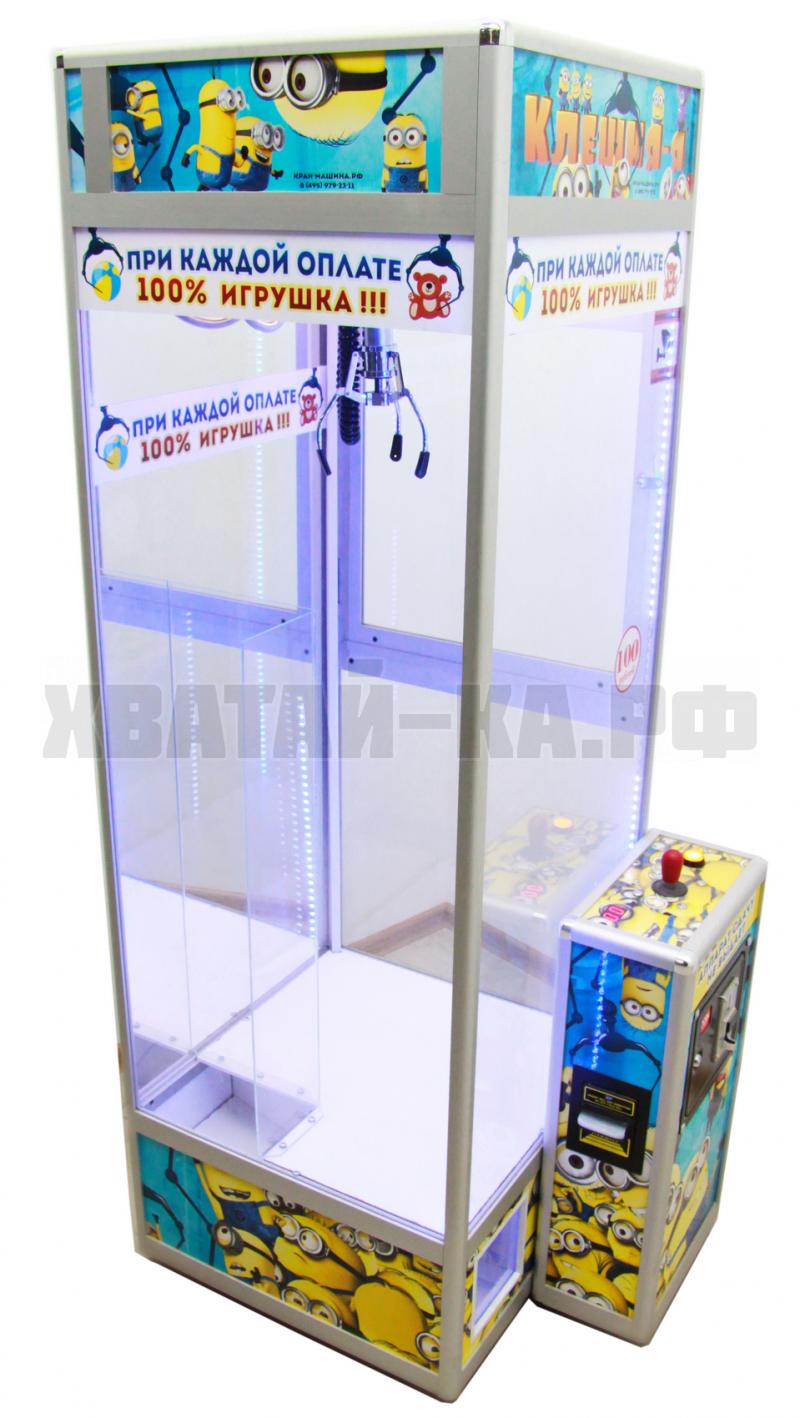 Автомат Хватай-ка малая - вариант игры Веселая покупка малая - 100% игрушка