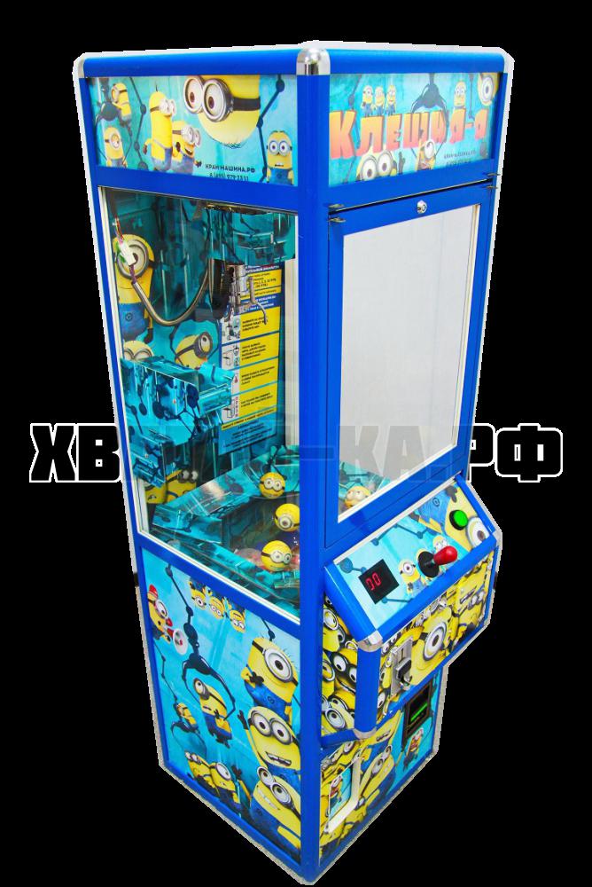 Призовой автомат 'Бункер - Миньоны' с призами в капсулах (вариант 2)