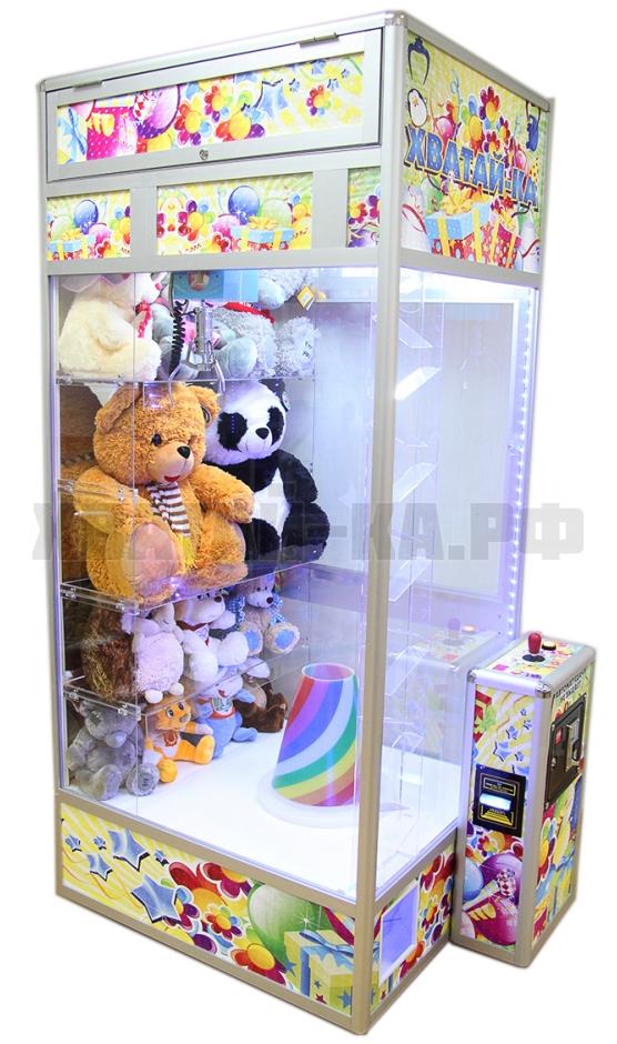 Торгово-призовой автомат 'Хватай-ка с лузой и скатом для мячей' + витрина для больших игрушек