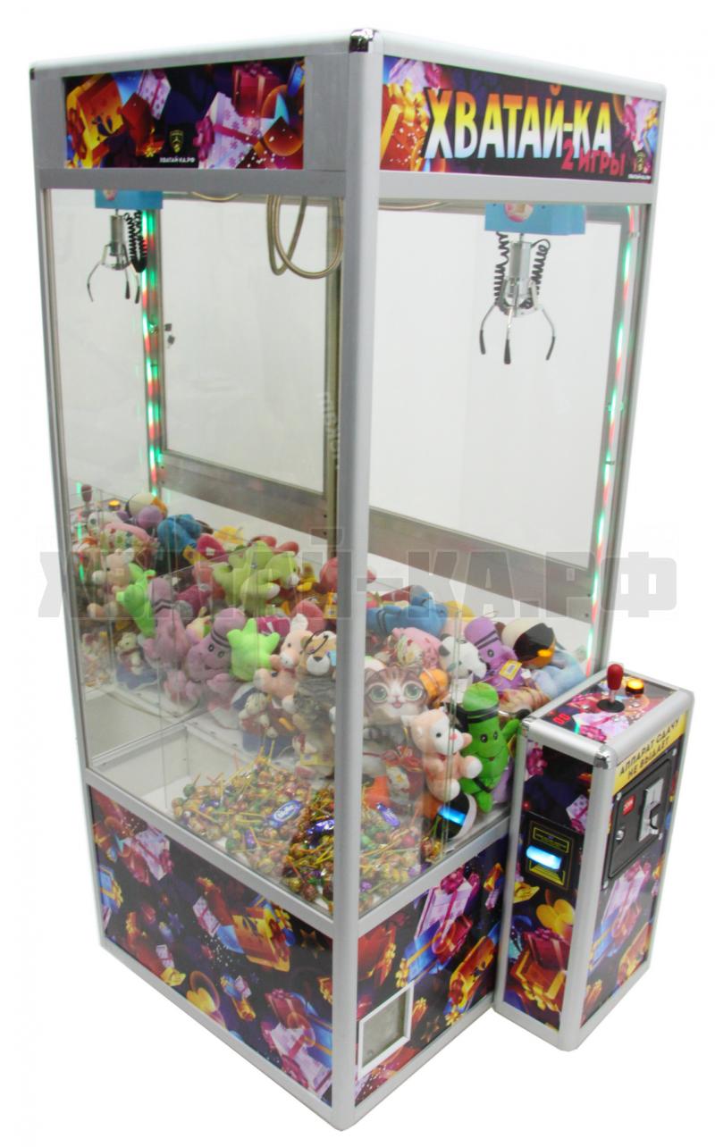Призовой аппарат Хватай-ка с 2 играми
