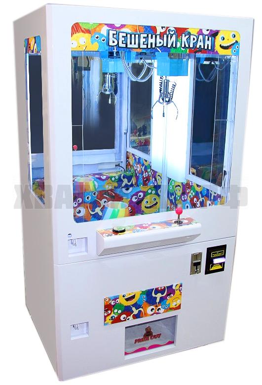 Торгово-призовой автомат 'Бешеный кран' в металлическом корпусе
