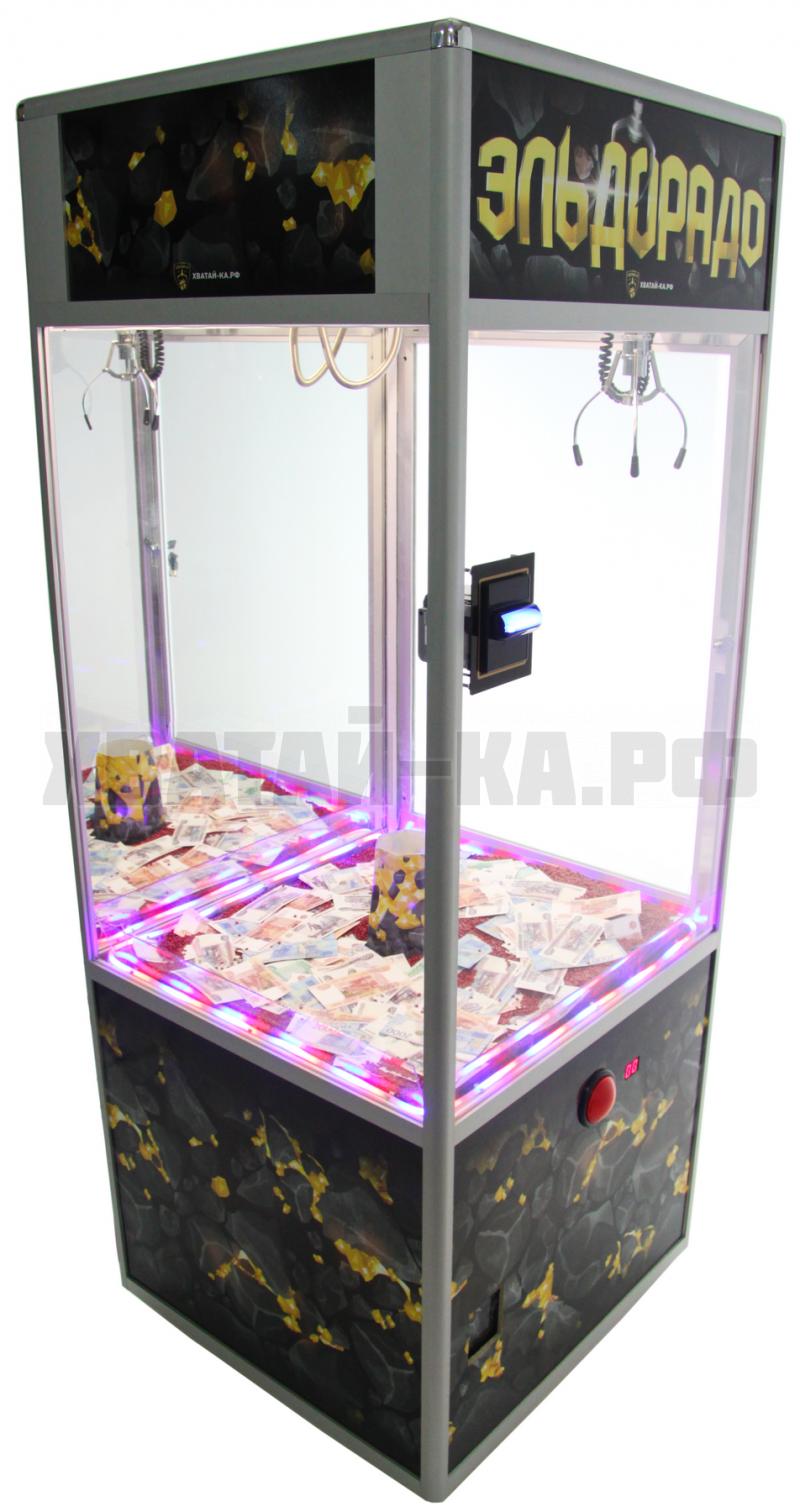Призовой аппарат с деньгами - Эльдорадо